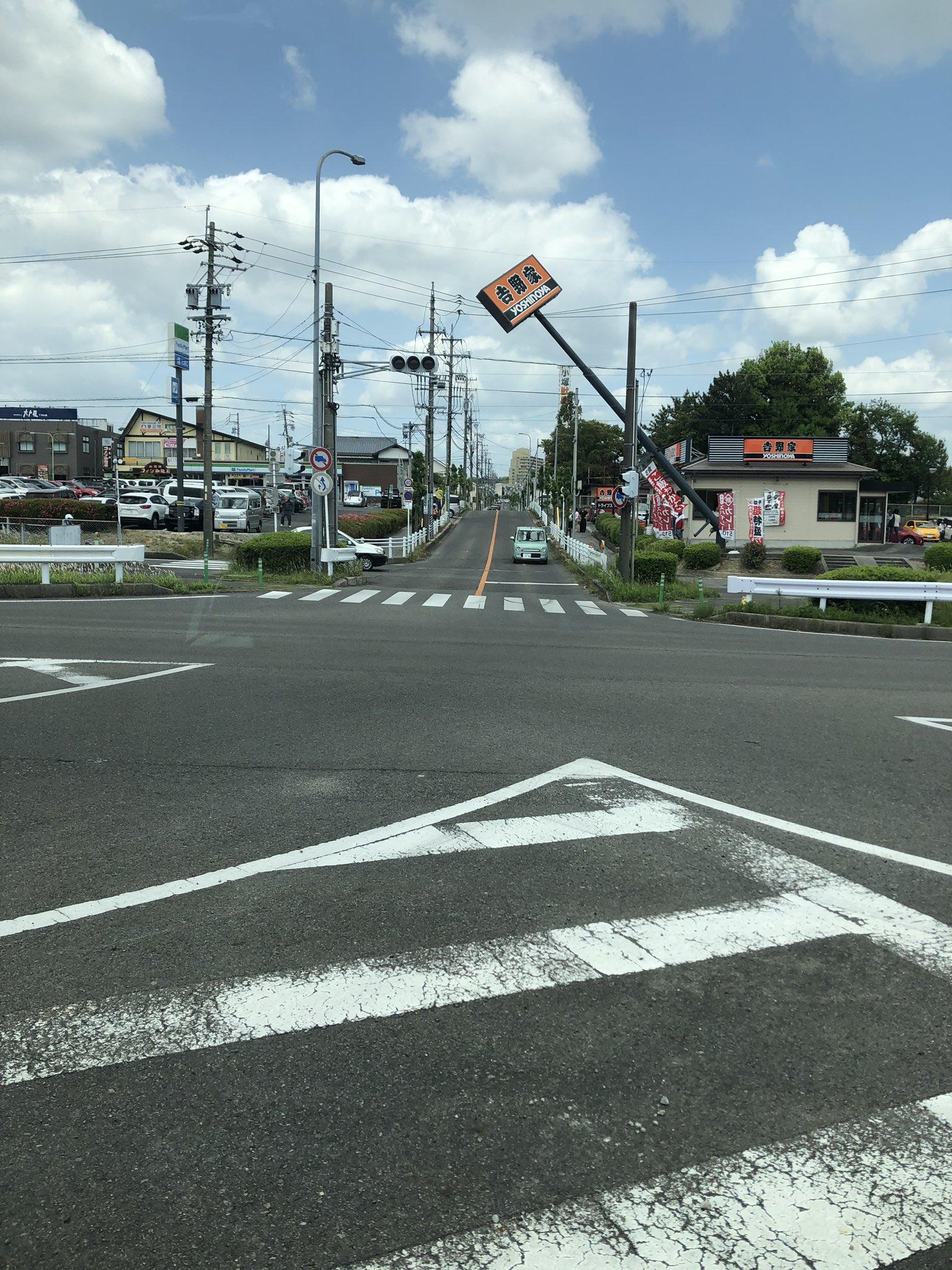 画像,吉野家の看板が!!付近停電(・_・; https://t.co/muhSutb8LA。