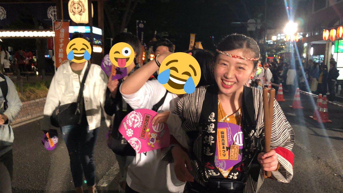 @1chan_hikaru 良かった良かった◎写真かわいいです〜?昨日の写真ですけど、こんなブサイクになるくらい楽しいです?今日も元気に踊ってます?13年やってきたすずめ踊りも就職の関係でこれが最後です。