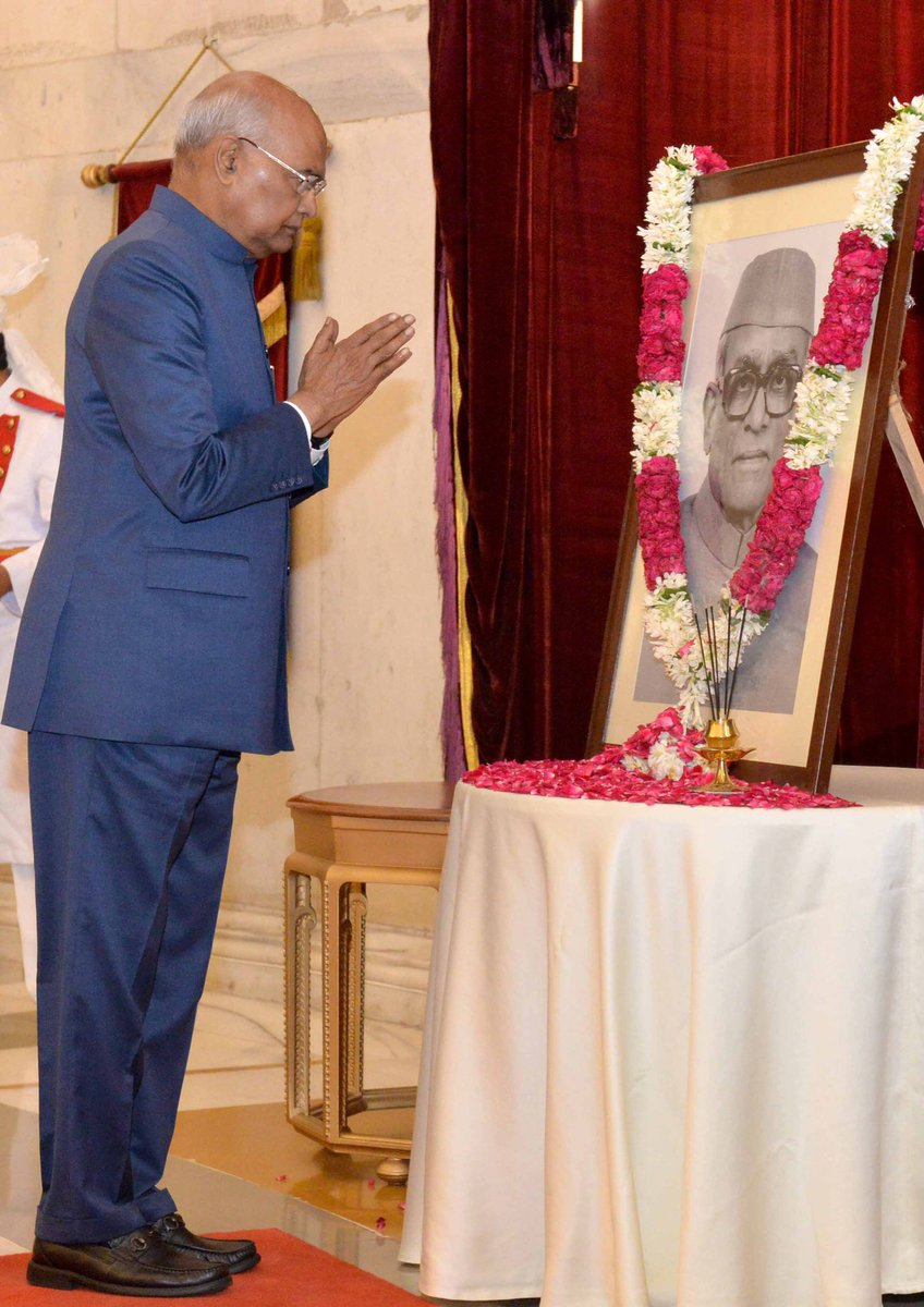 President of India's photo on Reddy
