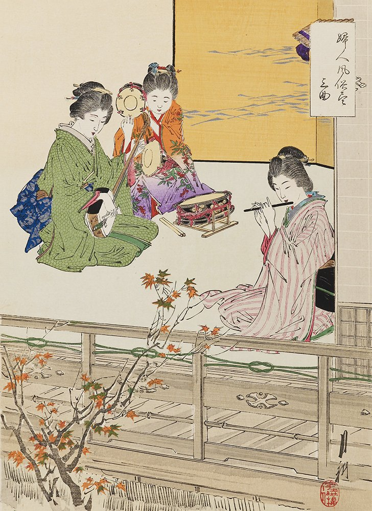 This print from Comparison of Customs of Beauties, a series of prints by Ogata Gekko c.1891, features three friends playing music together #MuseumWeek #FriendsMW