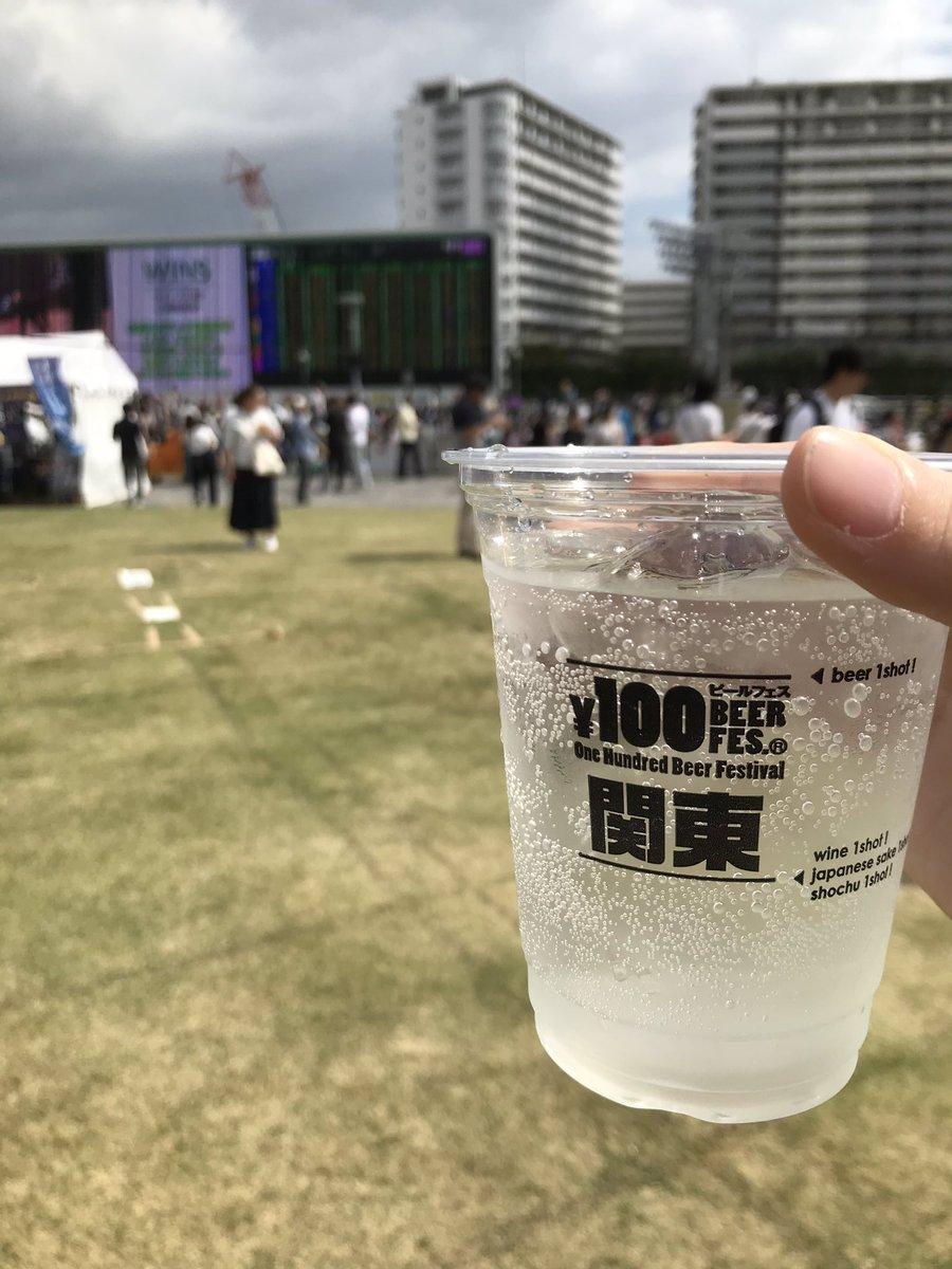 藤井勘一郎さんを見ながら飲むビールはおいしかったですね、着順は知りません