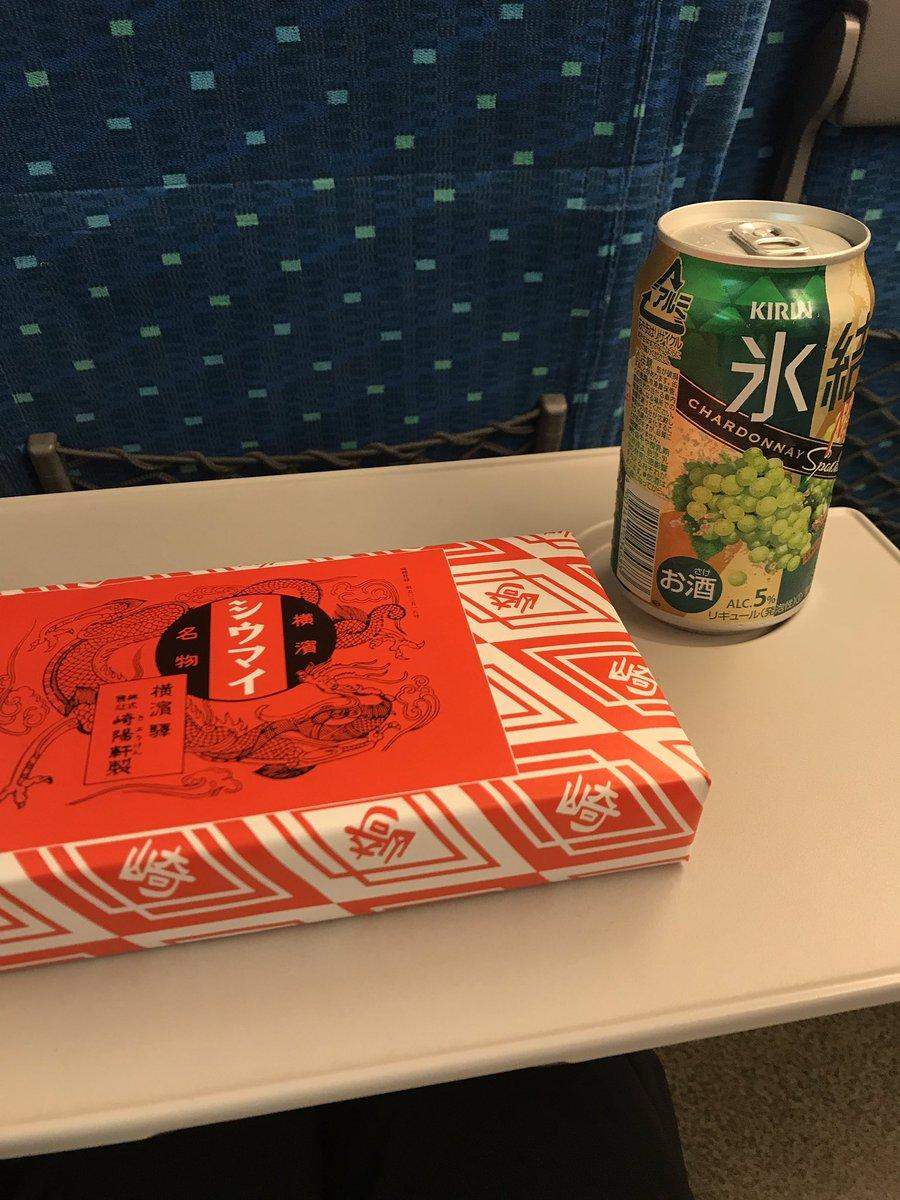 転職活動の面接で東京まで行きましたが、明らかにうまくいかなかったのでやけ酒です(´-`)初めて崎陽軒のシウマイを食べます!