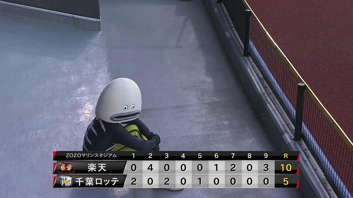 さみしそうな謎の魚さん。(部) #chibalotte @Nazo_no_Sakana