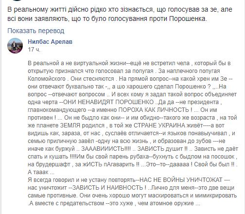 Українська незалежність і наша свобода оплачені занадто дорогою ціною. Ми маємо про це пам'ятати, - Порошенко - Цензор.НЕТ 2682
