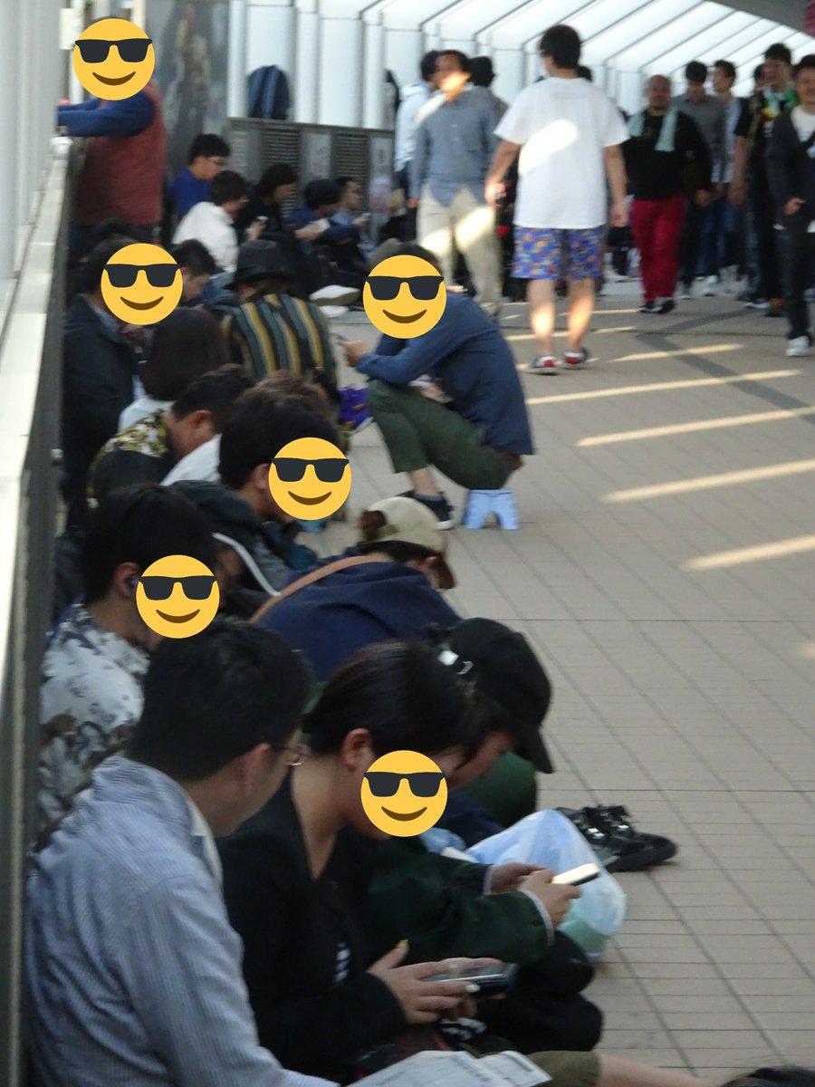 オークスそして全レースが終了したので東京競馬場の西門からスロープを通って府中本町駅まで戻ろうとしたのですが、早くも来週の日本ダービーの待機列がもう既に出来ております。 #日本ダービー #東京競馬場