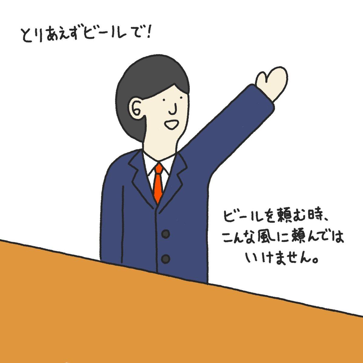 ヨシダリュウタさんの投稿画像