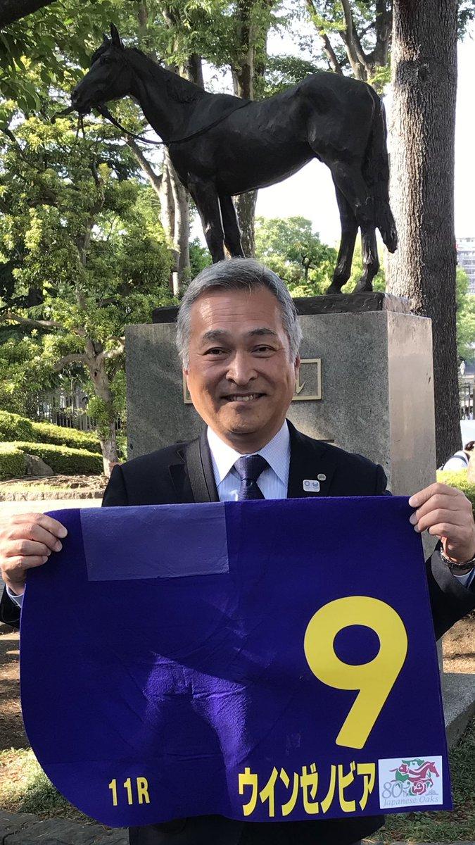 57歳の誕生日、みなさま、本当にありがとうございました😊 ウインゼノビアの次走は6/30ラジオ日経賞GⅢです!