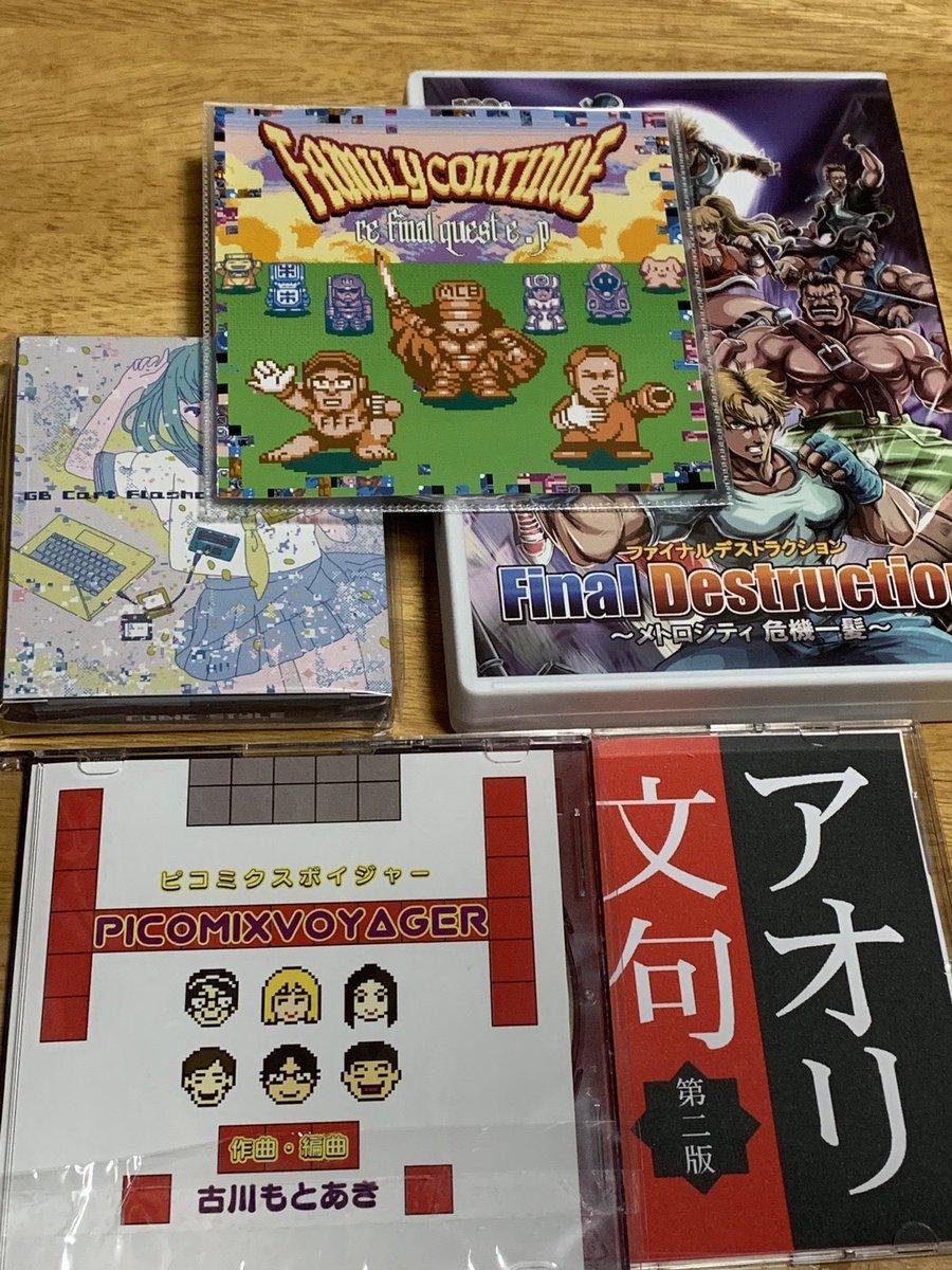 ゲームラボ 令和元年春の特別号に関する画像10
