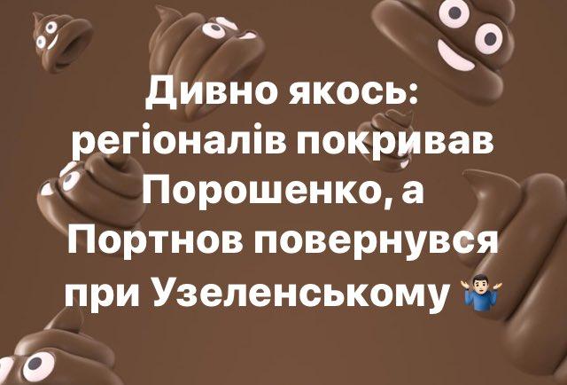 Зеленский пришел в здание Администрации Президента - Цензор.НЕТ 786