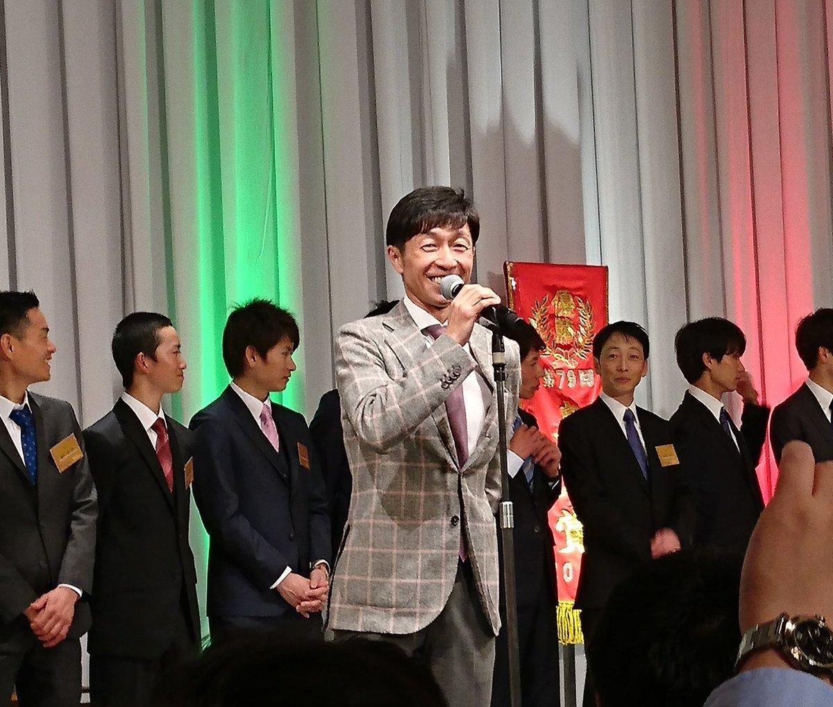 野球はアカンかった…  東京・品川で競馬のキャロットクラブてゆー クラブの一口馬主やってる友達 から招待されて ジョッキー交えての食事会🍴 武豊撮れた(´・∀・`)  なかなか貴重やな✨