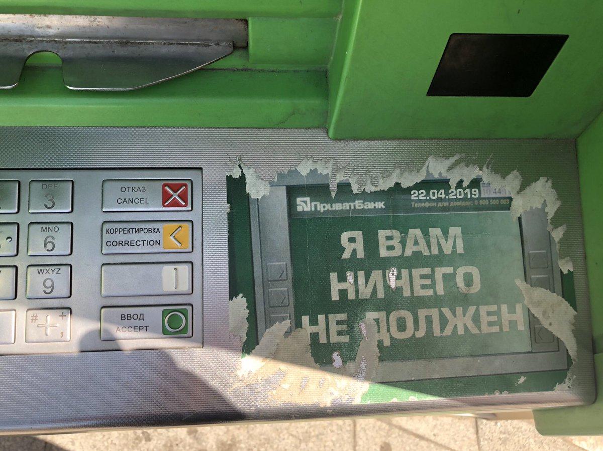 Зеленский пригласил глав фракций на консультации о роспуске Рады на 21 мая в 10.00 - Цензор.НЕТ 2531