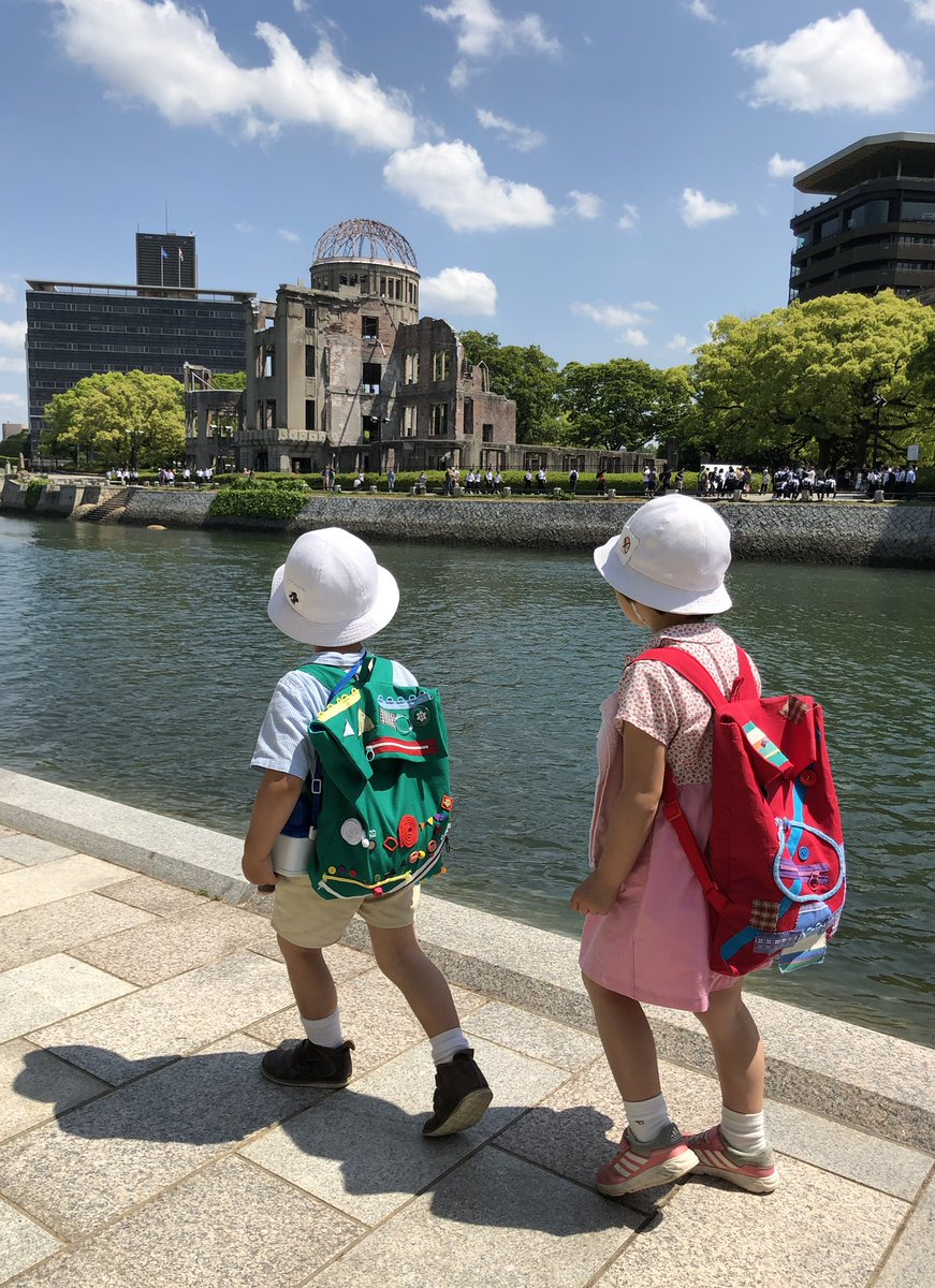 Genbaku Dome, Atomic Bomb Dome or A-Bomb Dome. Hiroshima Peace Memorial Park UNESCO World Heritage Site in 1996
