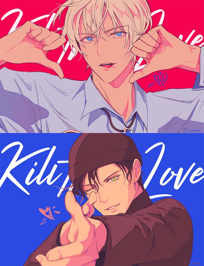 KILL THIS LOVE  (Click!)