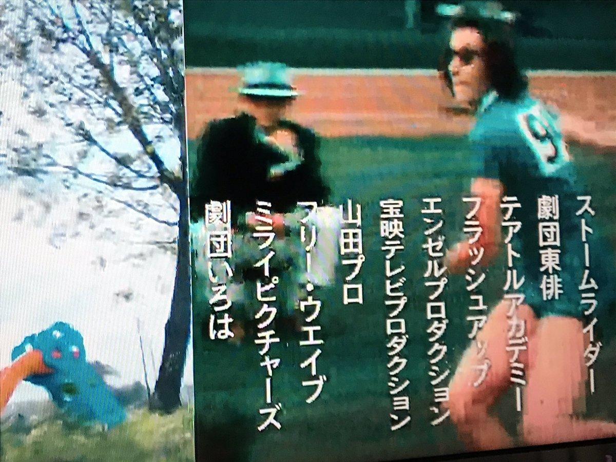 #いだてん 観てて「山田プロ」に爆笑してしまったんだけどこれガキの使いの「今夜が山田」のイラン人が社長になって作った外国人エキストラの派遣会社なんすよ山田プロっていうんですよ。