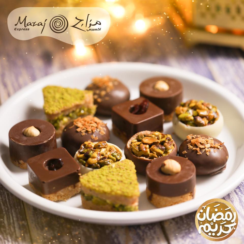 شارك من تحب حلوى الأورينتال الفاخرة من مزاج 😍 https://t.co/AeecoEYMIl