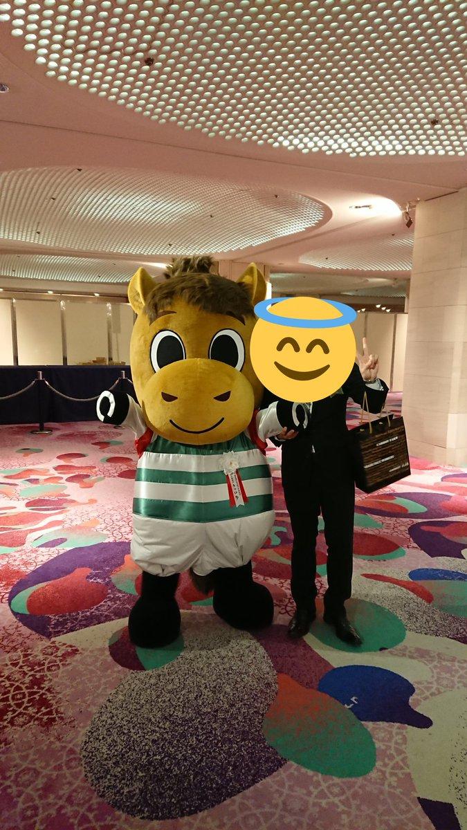 坂井瑠星くんと西村淳也くんとお話できた、写真はとれなかったけどとても素敵な人だった。 キャロットのマスコットとの写真はとれた! 名前なんていうのかな?  #キャロットパーティー