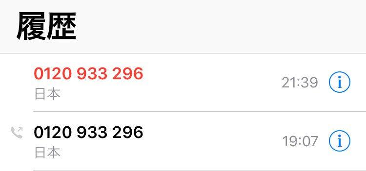 さっきvorkersに登録した。そのときデューダの求人サイトにも登録したんだけど、めっちゃ電話かけてくるんだけど。しかも夜の9:30にかけてくるとかどんだけ遅くまで働いとんねん。そんなブラックな会社の就職支援なんか受けたくないわ。