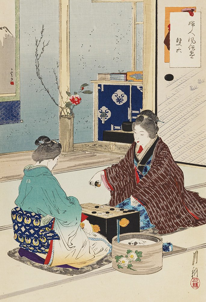 Two more prints from Ogata Gekkos 1891 series Comparison of the Customs of Beauties depict friends playing a game together and a pair of friends dressing in kimono #MuseumWeek #FriendsMW
