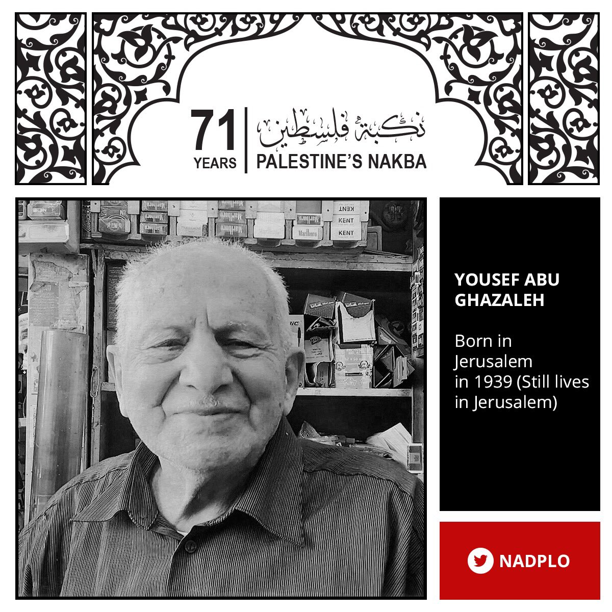 "#Nakba71|71 Testimonies|71 Years: ""The outlook is dark. And it will be worse with Trump's actions. We feel like we have no backbone and no one to protect us."" tinyurl.com/y5njoz5b #NakbaDay #Nakba #Palestine"