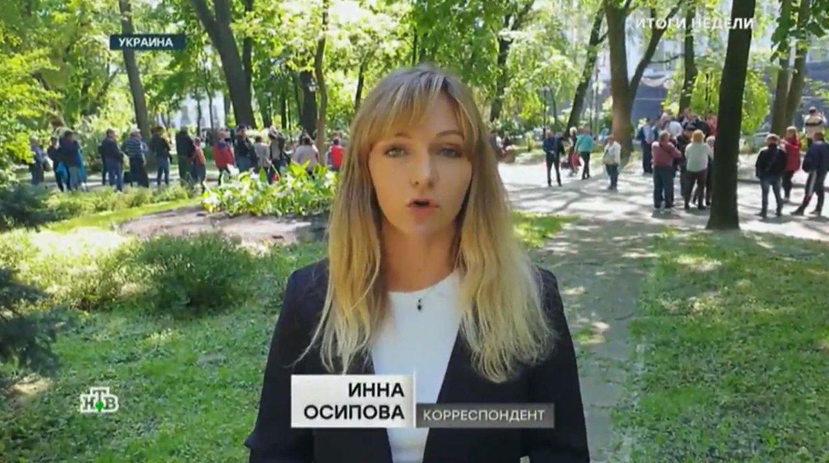 Російських журналістів помітили у Києві