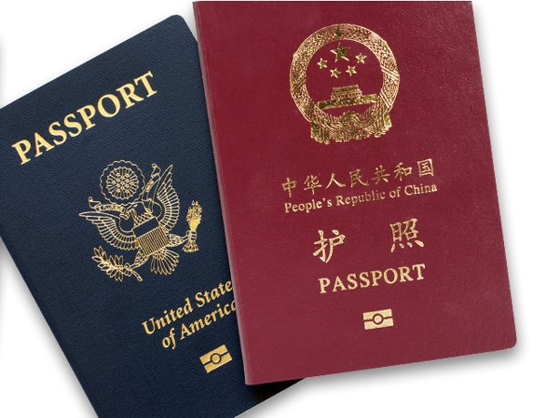 221g Asked To Submit Passport