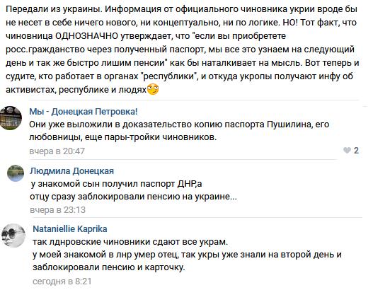 Кто получил пенсию в украине тот получает пенсию в лнр срок минимальной пенсии у военнослужащих