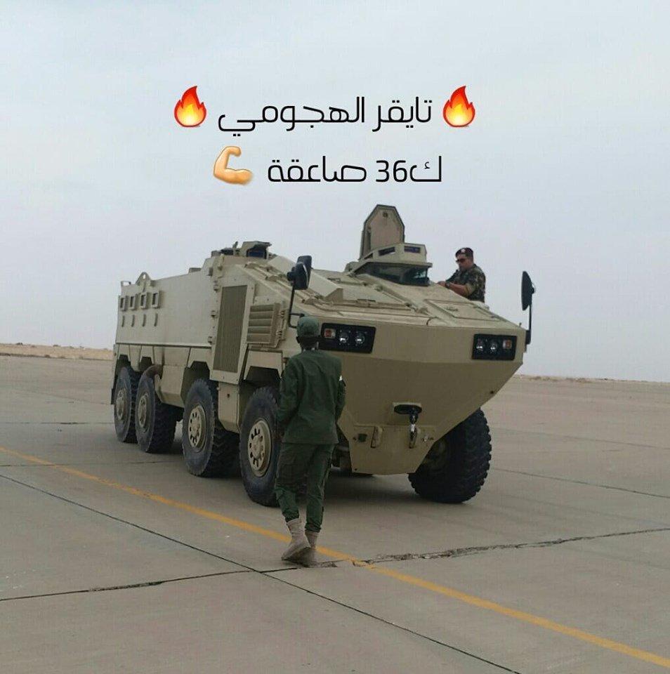 ظهور مدرعات الاردنية المارد 8x8 و المومباي 6x6 و الوحش 4x4 في ليبيا D68t1wmWsAAYDhi