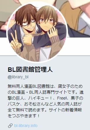 図書館 ハイキュー bl