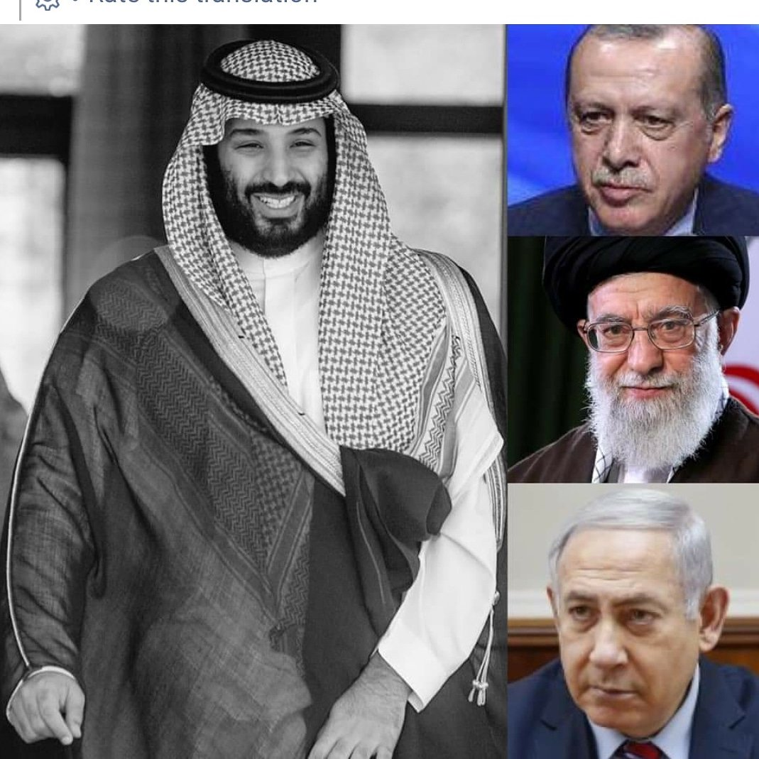 #Erdogan  is 65 years old, #Khamenei  is 80 years old weak man, #Netanyahu  is 69 years old, and all their dreams have been overridden by this 33-year-old dynamic and young prince Mohammed bin Salman #MBS. <br>http://pic.twitter.com/Wwo5oYXhTD