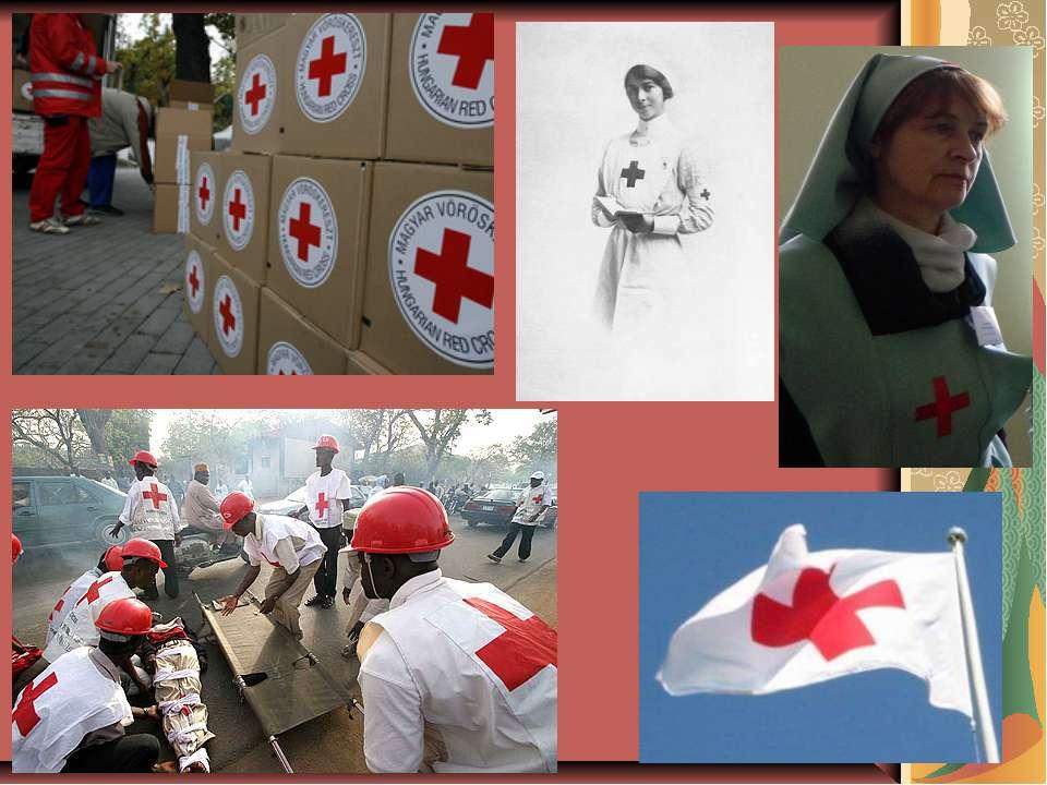 экземпляр имеет день красного креста картинки какие-нибудь