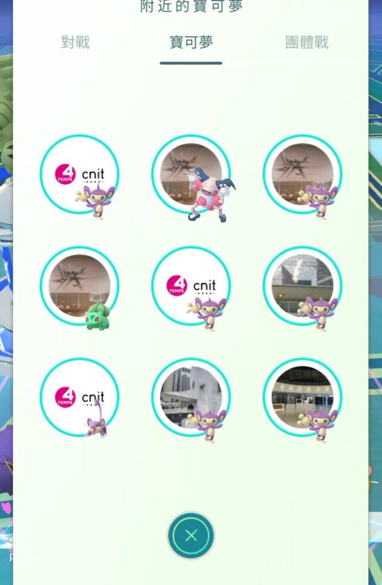 Wong 100 IV PokemonGo (@Wong31618000) | Twitter