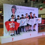 Image for the Tweet beginning: First medal for GSIS. Jonathan