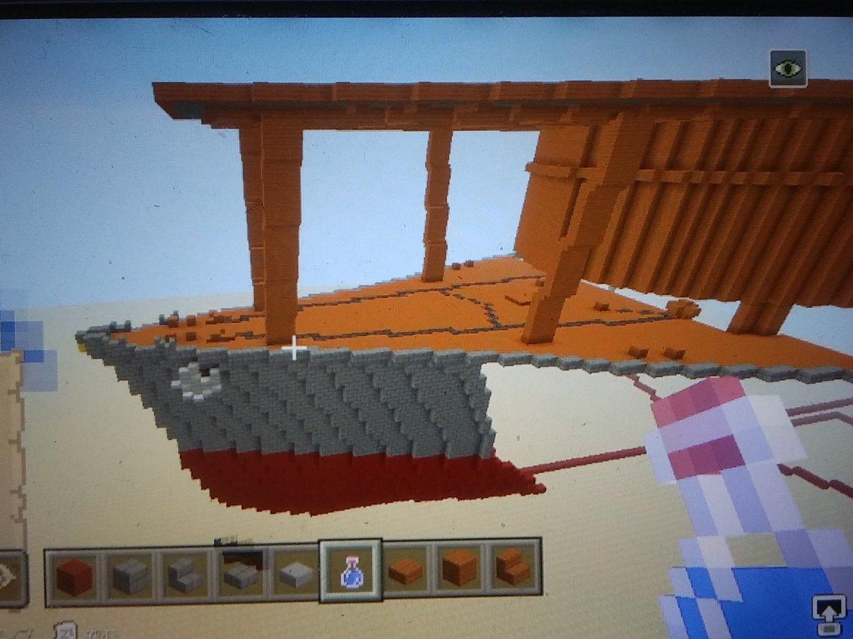 #空母赤城 #和風建築  飛行甲板をつけました!(裏側の骨組み?も)