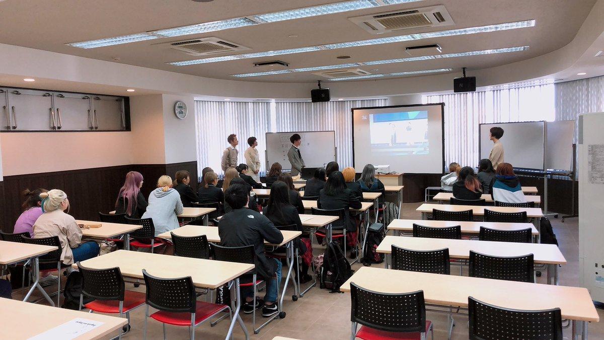 美容師コースの生徒を対象に愛知県にあるサロンの企業説明会が行われています‼️明日は美容業界就職フェアにも参加しますよ✨#北芸 #札幌 #tophair #愛知