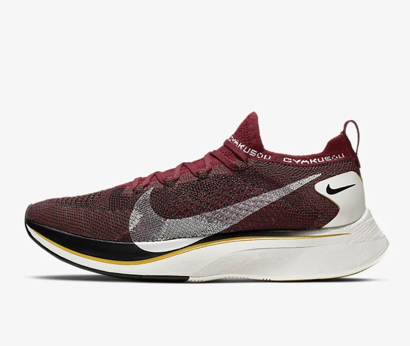 a6dad34c69e99 AD   30 off Retail! Nike Vaporfly 4% Flyknit Gyakusou w code SPORT30  https   t.co pSM82DOonu ·  heskicks https   bit.ly 2YeEev4