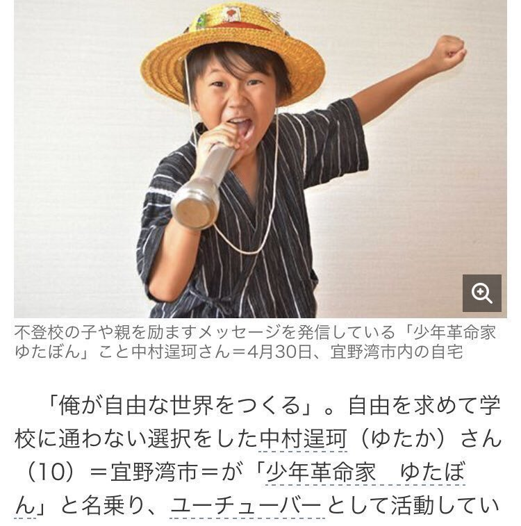 中村逞珂(ゆたか/ゆたぽん)さんの顔画像・写真(出典:twitter)
