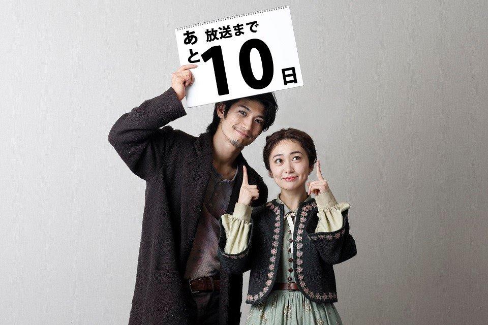 \放送まであと10日/ 『罪と罰 三浦春馬×大島優子』 5/18(土)午後3:00⇒ https:/