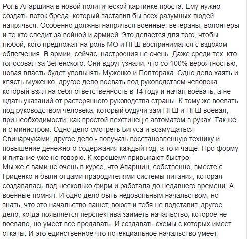 Россия продолжит раздачу паспортов на Донбассе, - Песков - Цензор.НЕТ 8451