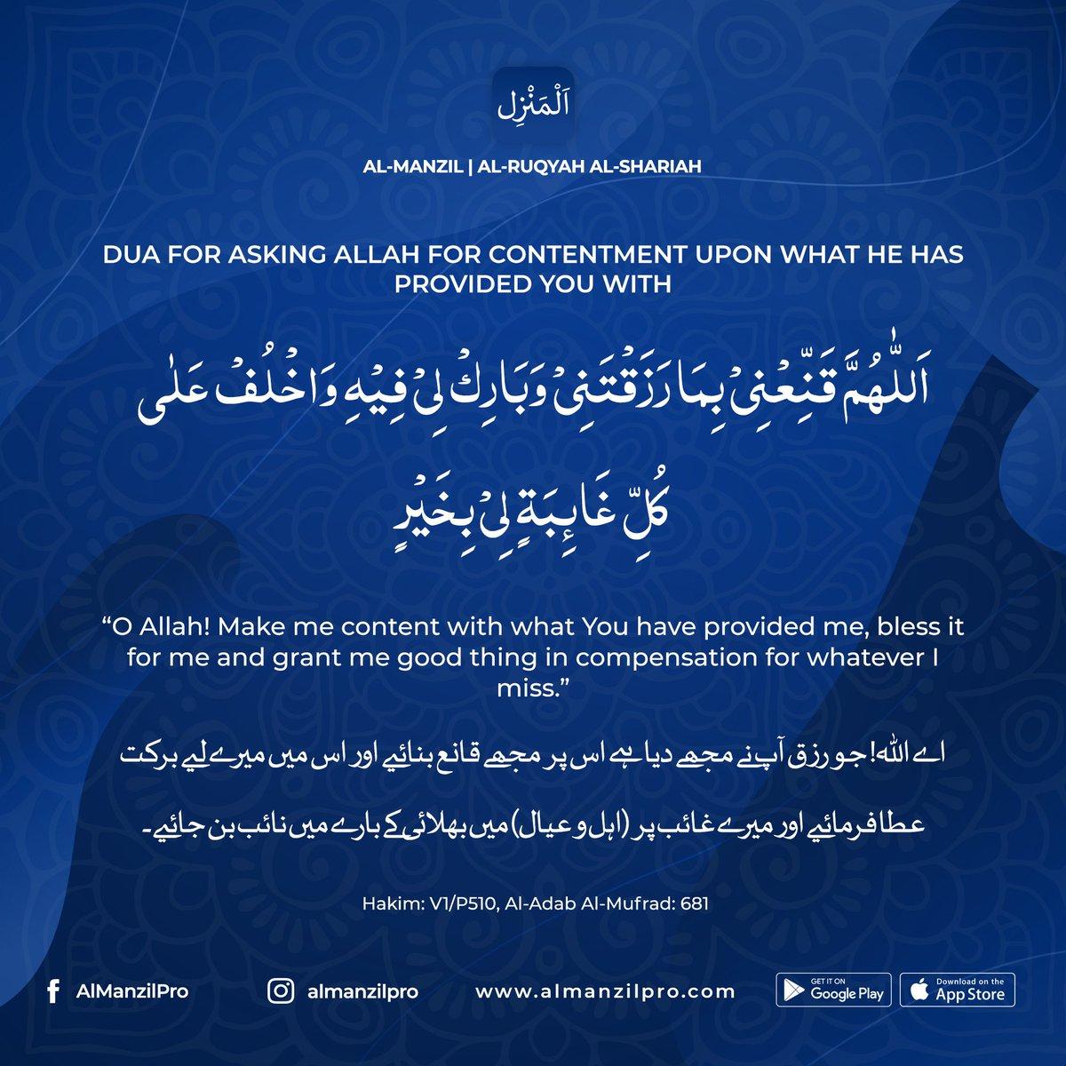 S Al Ruqyah Al Shariah – Shredz