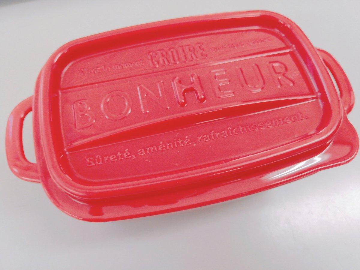 test ツイッターメディア - 今季 #セリア で入手したお弁当箱。密閉のゴムもしっかりしてて、いい感じ! 入らなそうで、割と入る。 https://t.co/x8yJjr47DY