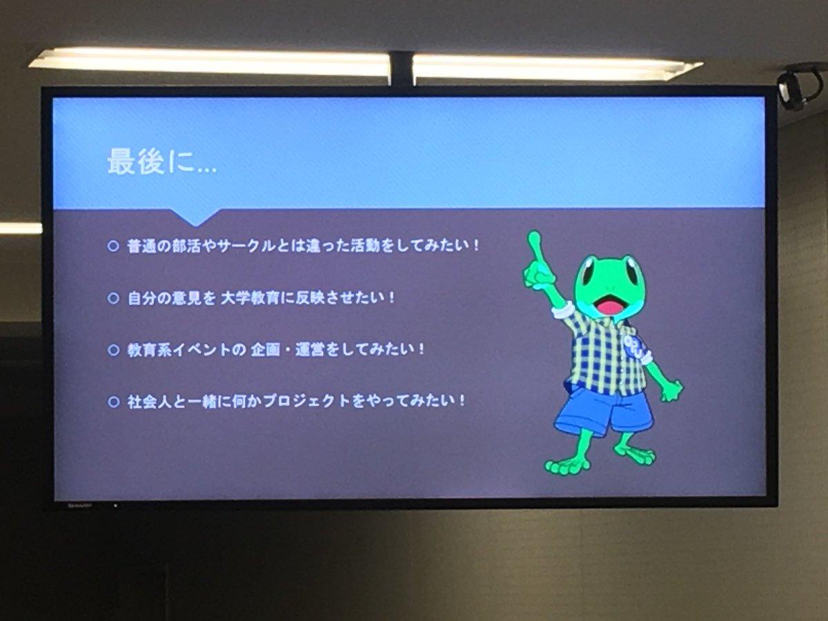 大学 学生 府立 ポータル 大阪