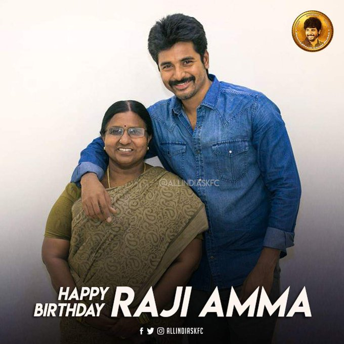 Happy birthday amma wishes on behalf of our  fans
