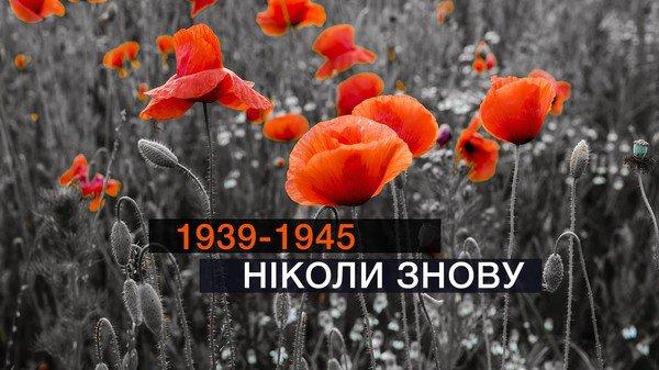 За використання георгіївських стрічок на заходах 9 травня в Україні складено 13 адмінпротоколів, - МВС - Цензор.НЕТ 3810