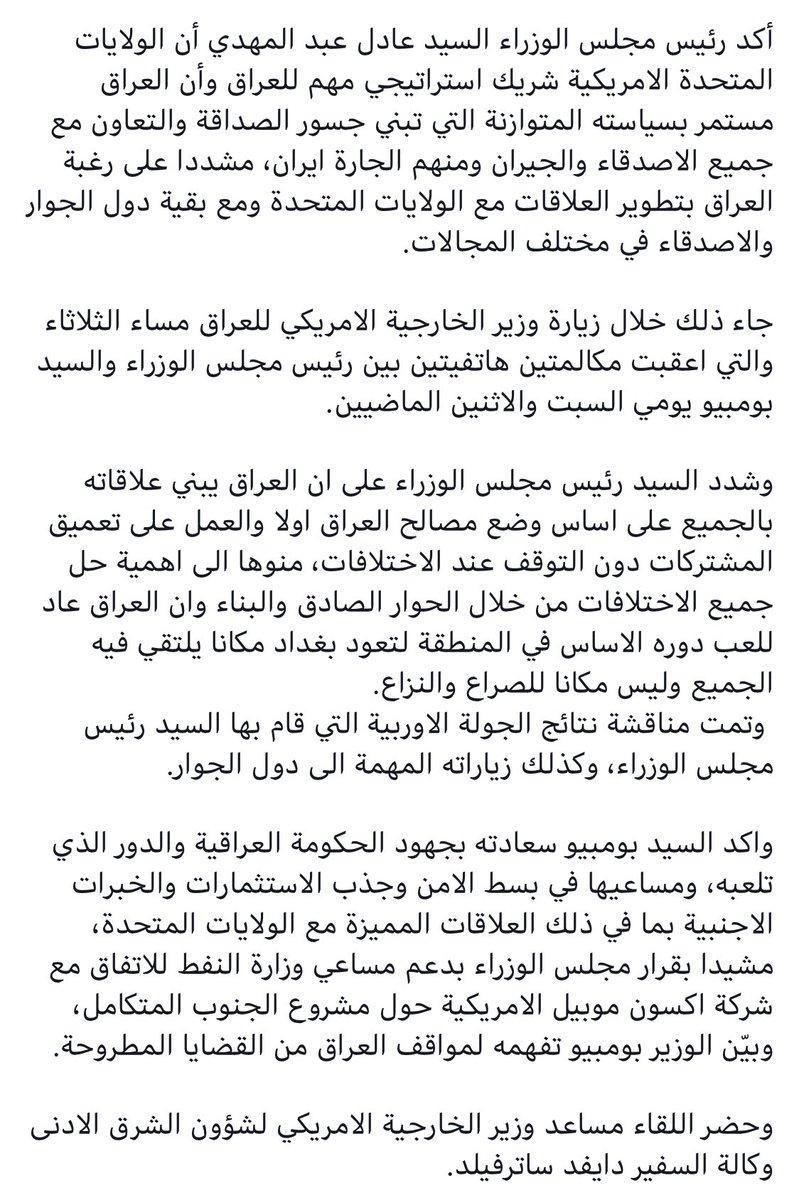 أمريكا: أرسلنا القوة الضاربة إلى الخليج بسبب تحضيرات إيران لمهاجمة عسكريينا D6Bz5NrUIAAXls1