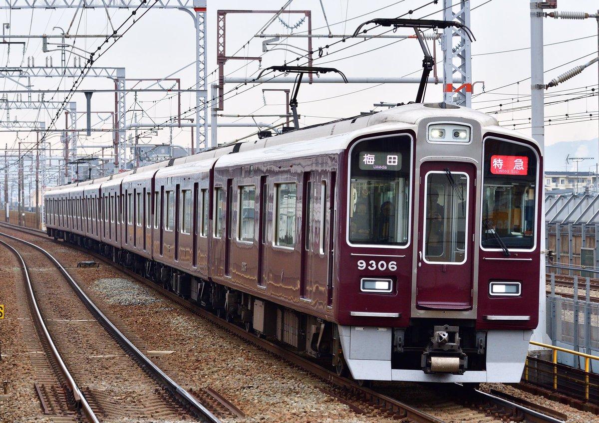阪急電鉄の不満なところあげてけ hashtag on Twitter