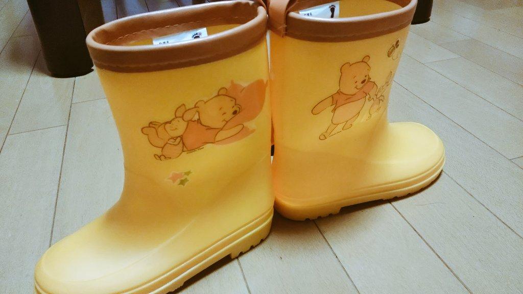 test ツイッターメディア - シンプルな西松屋の長靴がダイソーのデコレーションステッカーでかわいくなった🐻💕 #西松屋 #長靴 #ダイソー https://t.co/pxu4bPFKUe
