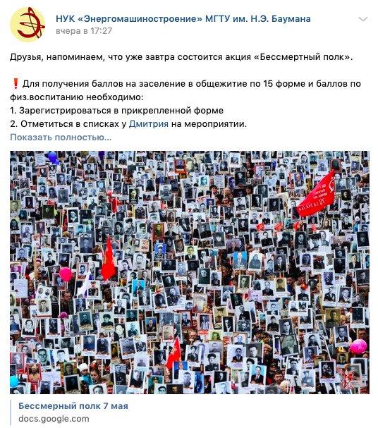 """Не поделили: в Мордовии глава МВД, прокурор и епископ принесли на марш """"Бессмертного полка"""" снимок одного и того же ветерана - Цензор.НЕТ 5155"""