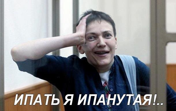 Нардепи Савченко і Купрій принесли кайданки і вимагають інавгурації Зеленського 19 травня - Цензор.НЕТ 6827