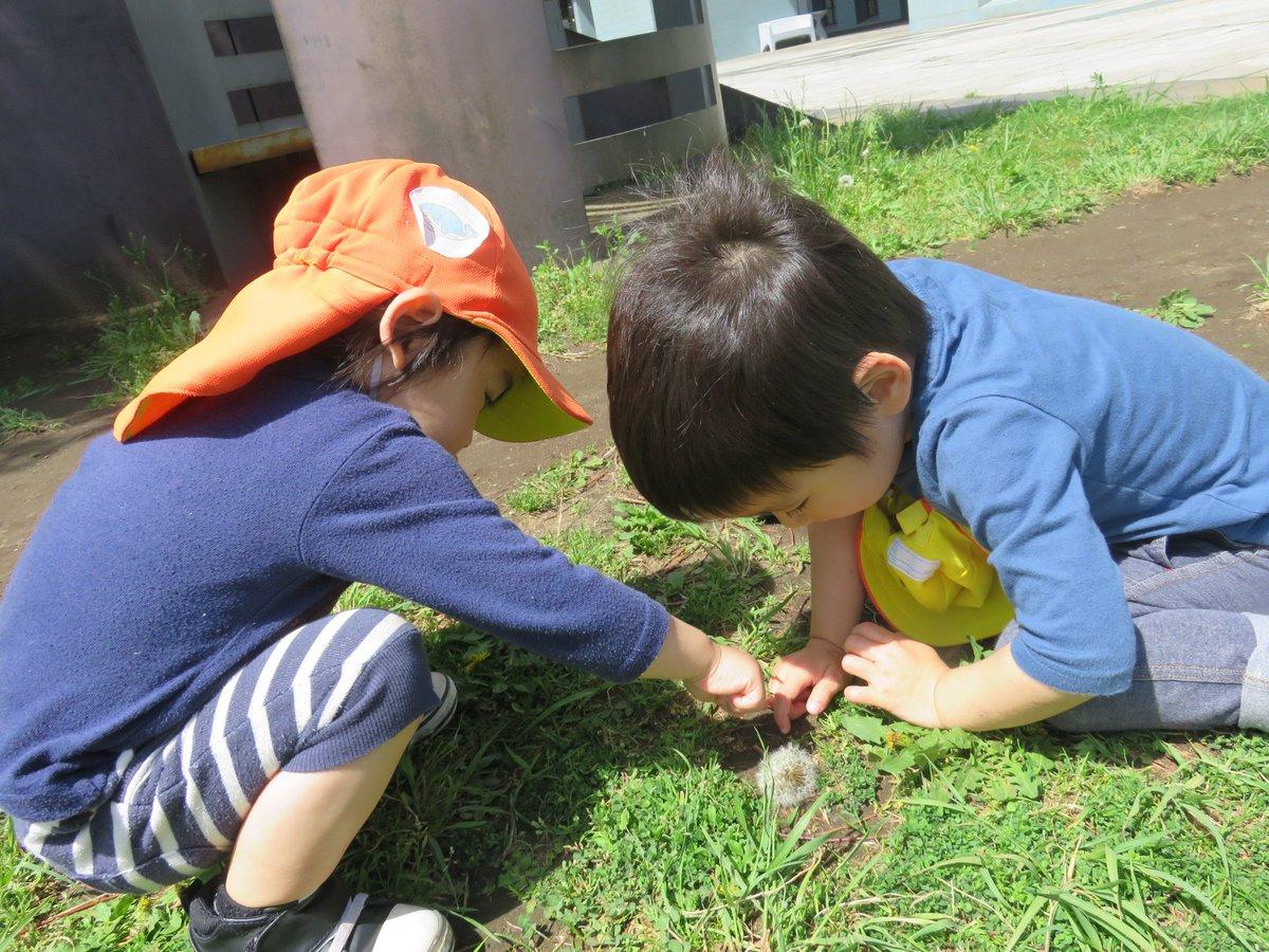 【今週末開催!】5月12日(日)に渋谷にて開催される『マイナビ保育士就職セミナー』に参加します!ブースで待ってます?詳細はこちら【】#保育園 #保育士 #栄養士 #学生 #就活 #就職活動 #先生 #小規模保育園 #専門学校 #大学 #セミナー #乳児 #幼児