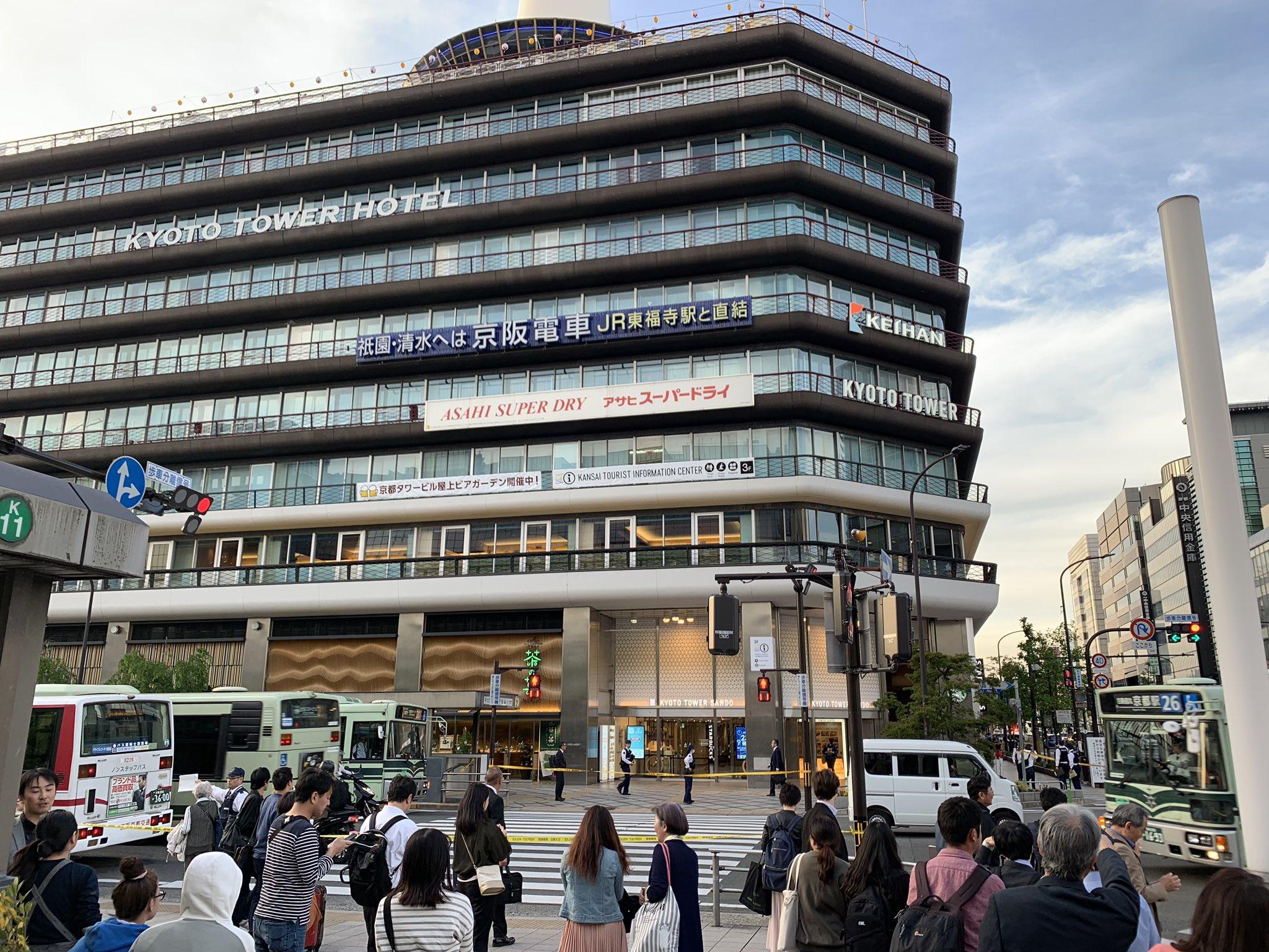 京都タワーの爆破予告で規制線が張られている現場画像